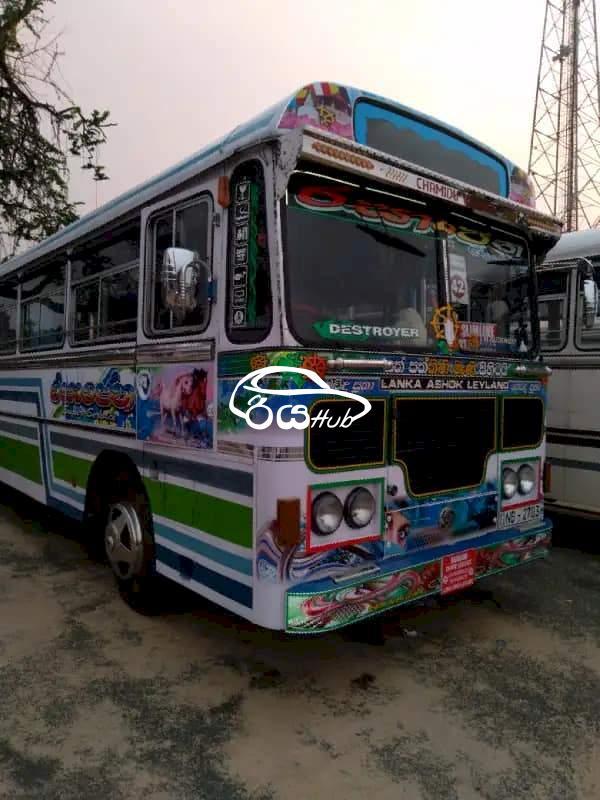 Ashok Leyland Leyland 2012 Bus, riyahub.lk
