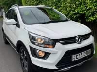Micro Baic X25 2018 SUV for sale in Sri Lanka, Micro Baic X25 2018 SUV price