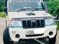 Mahindra Bolero 2016 Double Cab for sale in Sri Lanka, Mahindra Bolero 2016 Double Cab price