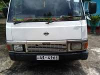Nissan Caravan 1986 Van for sale in Sri Lanka, Nissan Caravan 1986 Van price