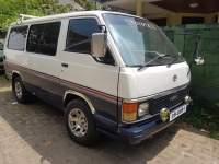 Toyota Shell LH50V 1983 Van for sale in Sri Lanka, Toyota Shell LH50V 1983 Van price