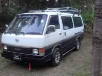 Toyota Hiace LH 61 1983 Van for sale in Sri Lanka, Toyota Hiace LH 61 1983 Van price