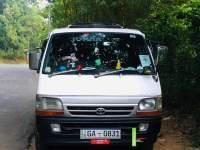 Toyota Dolphin 1995 Van for sale in Sri Lanka, Toyota Dolphin 1995 Van price