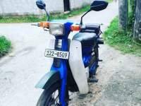 Yamaha Mate V50 1989 Motorcycle for sale in Sri Lanka, Yamaha Mate V50 1989 Motorcycle price
