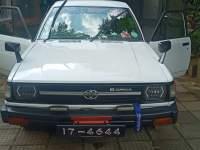 Toyota DX Wagon 1986 Car for sale in Sri Lanka, Toyota DX Wagon 1986 Car price