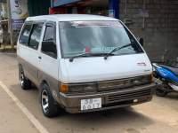 Nissan Nissan Largo 1991 Van for sale in Sri Lanka, Nissan Nissan Largo 1991 Van price