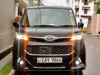 Toyota Tank 2016 Car for sale in Sri Lanka, Toyota Tank 2016 Car price