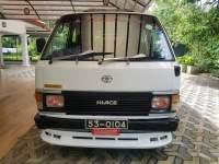 Toyota Shell LH61V 1988 Van for sale in Sri Lanka, Toyota Shell LH61V 1988 Van price