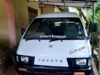 Toyota TownAce CR26 1987 Van for sale in Sri Lanka, Toyota TownAce CR26 1987 Van price