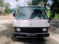 Toyota Hiace Shell Lh61 1987 Van for sale in Sri Lanka, Toyota Hiace Shell Lh61 1987 Van price