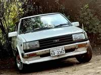 Nissan Sunny 1983 Car for sale in Sri Lanka, Nissan Sunny 1983 Car price