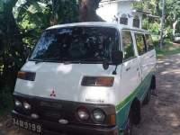 Mitsubishi Delica 1979 Van for sale in Sri Lanka, Mitsubishi Delica 1979 Van price