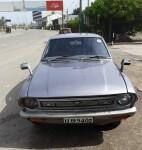 Nissan Sunny B211 GL 1977 Car for sale in Sri Lanka, Nissan Sunny B211 GL 1977 Car price