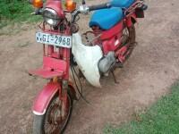 Honda MD 70 1997 Motorcycle for sale in Sri Lanka, Honda MD 70 1997 Motorcycle price