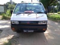 Mitsubishi Delica 1989 Van for sale in Sri Lanka, Mitsubishi Delica 1989 Van price