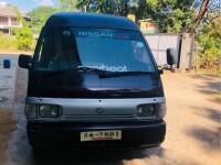 Ford Nihon 1990 Van for sale in Sri Lanka, Ford Nihon 1990 Van price