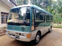 Nissan Civilian 1995 Bus for sale in Sri Lanka, Nissan Civilian 1995 Bus price