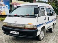 Toyota Towance 1991 Van for sale in Sri Lanka, Toyota Towance 1991 Van price