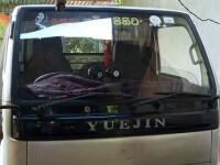 Yuejin NJ1022DU 2012 Lorry for sale in Sri Lanka, Yuejin NJ1022DU 2012 Lorry price
