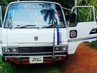 Nissan Caravan VRG 1981 Van for sale in Sri Lanka, Nissan Caravan VRG 1981 Van price