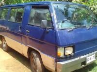 Mitsubishi L300 1980 Van for sale in Sri Lanka, Mitsubishi L300 1980 Van price