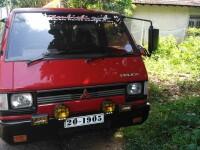 Toyota Delica 1982 Van for sale in Sri Lanka, Toyota Delica 1982 Van price