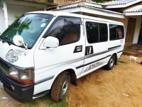 Toyota Hiace 1993 Van for sale in Sri Lanka, Toyota Hiace 1993 Van price