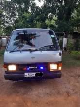 Toyota Hiace LH 61 1989 Van for sale in Sri Lanka, Toyota Hiace LH 61 1989 Van price