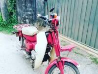 Honda MD 90 1987 Motorcycle for sale in Sri Lanka, Honda MD 90 1987 Motorcycle price