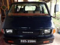 Toyota Townace 1978 Van for sale in Sri Lanka, Toyota Townace 1978 Van price