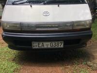 Toyota Townace CR 27 1996 Van for sale in Sri Lanka, Toyota Townace CR 27 1996 Van price