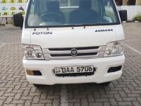 Foton Aumark 2015 Lorry for sale in Sri Lanka, Foton Aumark 2015 Lorry price