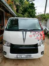 Toyota KDH 201 2014 Van for sale in Sri Lanka, Toyota KDH 201 2014 Van price