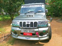 Mahindra BMT Plus MDI 2016 Double Cab for sale in Sri Lanka, Mahindra BMT Plus MDI 2016 Double Cab price