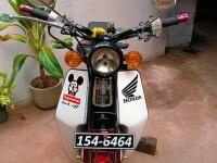 Honda C90 1995 Motorcycle for sale in Sri Lanka, Honda C90 1995 Motorcycle price