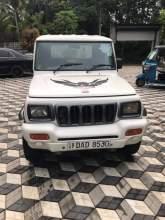 Mahindra Bolero 2016 Pickup / Double Cab - Riyahub.lk