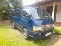 Toyota Hiace 1992 Van for sale in Sri Lanka, Toyota Hiace 1992 Van price