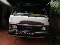 Toyota Hiace 1989 Van for sale in Sri Lanka, Toyota Hiace 1989 Van price