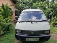 Toyota LiteAce 1995 Van for sale in Sri Lanka, Toyota LiteAce 1995 Van price