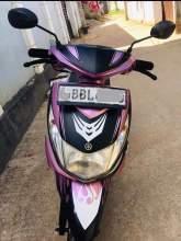 Yamaha Ray 2014 Motorcycle for sale in Sri Lanka, Yamaha Ray 2014 Motorcycle price