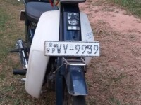 Honda C 70 2006 Motorcycle for sale in Sri Lanka, Honda C 70 2006 Motorcycle price