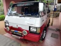 Mitsubishi Delica 1981 SUV for sale in Sri Lanka, Mitsubishi Delica 1981 SUV price