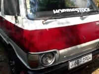 Toyota Hiace LH 40 1981 Van for sale in Sri Lanka, Toyota Hiace LH 40 1981 Van price