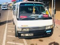 Nissan Caravan 1998 Van for sale in Sri Lanka, Nissan Caravan 1998 Van price