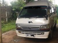 Toyota Dolphin 1993 Van for sale in Sri Lanka, Toyota Dolphin 1993 Van price