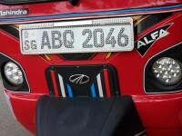 Mahindra Alfa 2017 Three Wheel for sale in Sri Lanka, Mahindra Alfa 2017 Three Wheel price