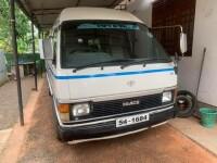 Toyota Hiace Shell 1989 Van for sale in Sri Lanka, Toyota Hiace Shell 1989 Van price