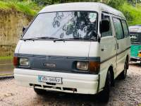 Mazda Bongo 1993 Van - Riyahub.lk