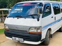 Toyota Hiace LH 113 1994 Van for sale in Sri Lanka, Toyota Hiace LH 113 1994 Van price