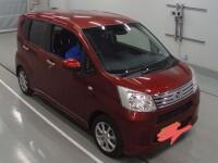 Daihatsu Move 2020 Car for sale in Sri Lanka, Daihatsu Move 2020 Car price